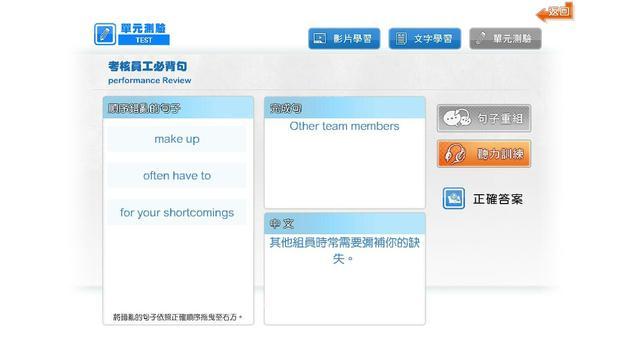 EnglishAid screenshot 6