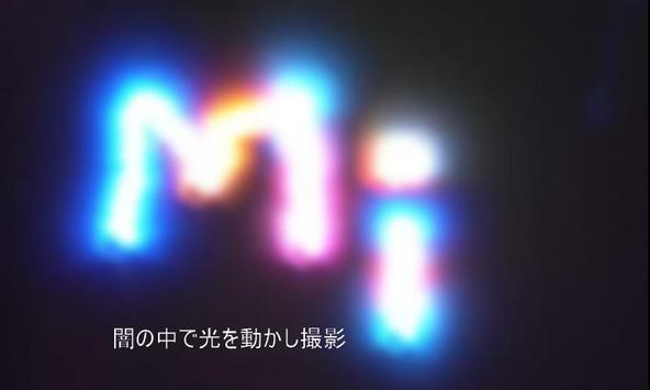 ふしぎカメラLite screenshot 2