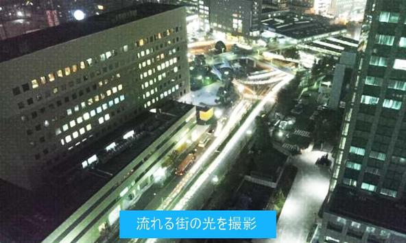 ふしぎカメラLite screenshot 3