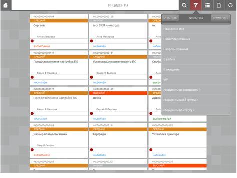 Asteros IT Business Desk apk screenshot