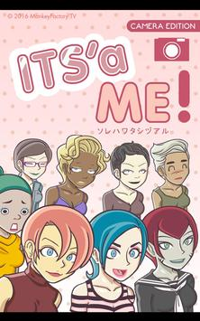 ITS'a ME! Girl Camera Free poster