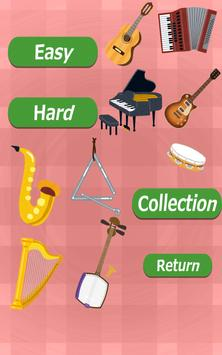 Instrument Concentration(game) screenshot 1