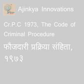 Laws in Marathi and English icon