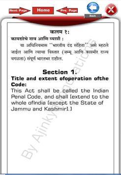 Laws in Marathi and English screenshot 1