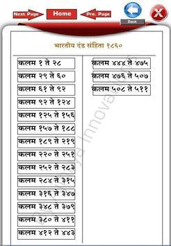 Laws in Marathi and English screenshot 2