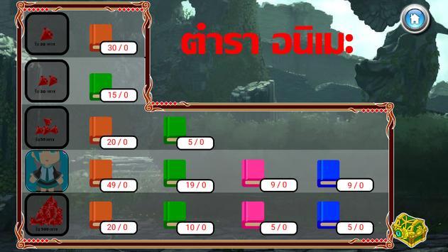สงครามโลลิคอน(Lolicon War) screenshot 2