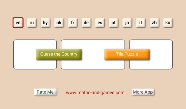 Guess the Country. Tile Puzzle screenshot 13