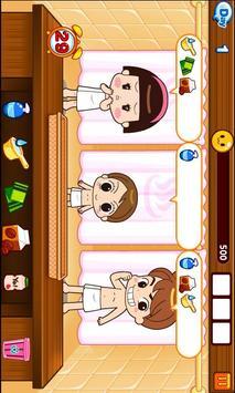자두야 목욕탕가자 apk screenshot