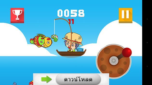 Perona apk screenshot