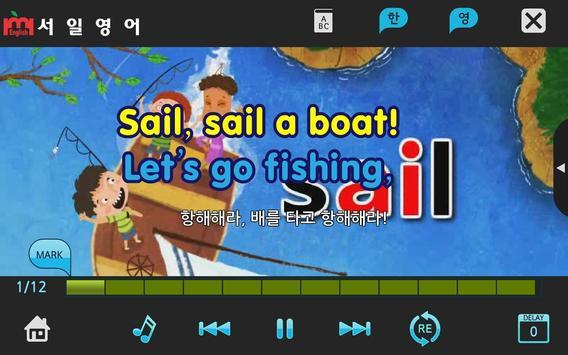 Phonics Champ 4 파닉스챔프4 서일영어 apk screenshot