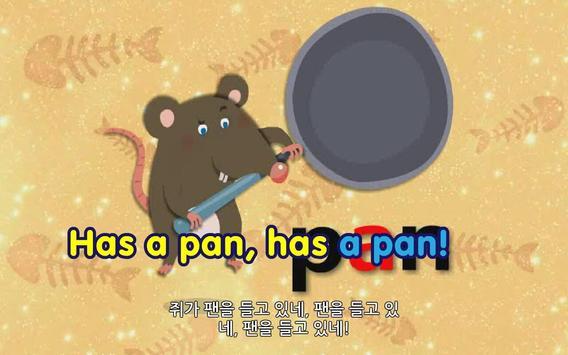 Phonics Champ 2 파닉스챔프2 서일영어 screenshot 10