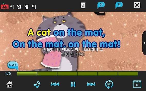 Phonics Champ 2 파닉스챔프2 서일영어 screenshot 3