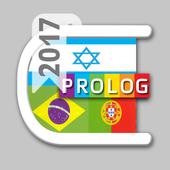 HEBREW-PORTUGUESE DICT (LITE) icon