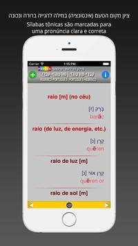 HEBREW-PORTUGUESE DICT (LITE) apk screenshot