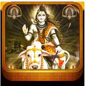 SanskritEABook Rudrastakam icon