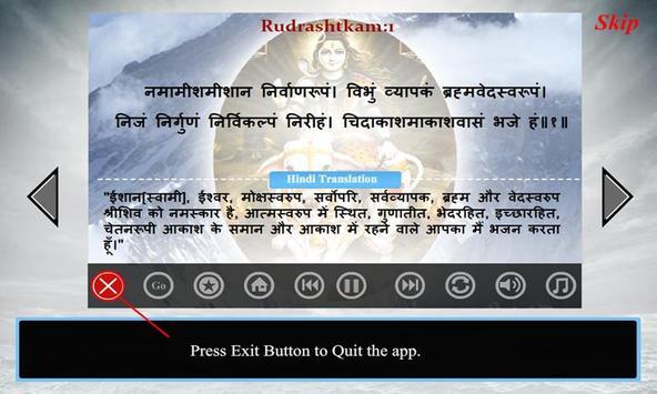 SanskritEABook Rudrastakam screenshot 2