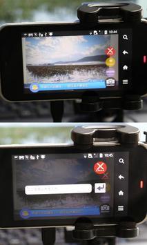 ワイドショーカメラ apk screenshot