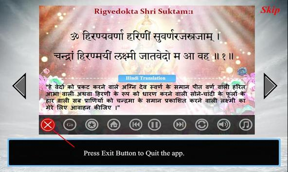 Rigvedokta Shree Suktam screenshot 2