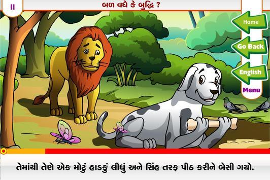 Stories for Kids 1 screenshot 11