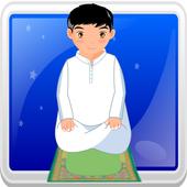 تعليم الصلاة و الوضوء icon
