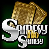 Samesy No Samesy icon