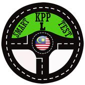 Smart Kpp Test icon