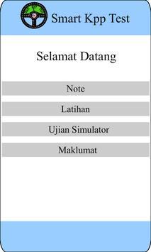 Smart Kpp Test screenshot 2