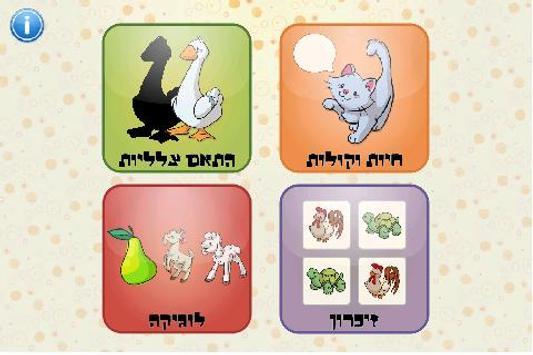 Zaatoot poster