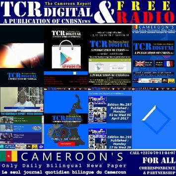 TCRDigital screenshot 2