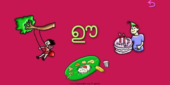 Tiny Taught Malayalam Letters for Android - APK Download