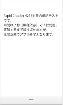 RC4217 英単語テスト動詞 B poster