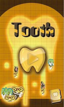 牙齒遊戲(白金版) poster