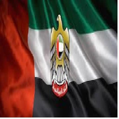 UAE Embassy in SA icon