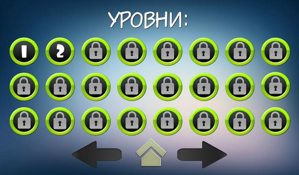 Ты и Магия apk screenshot