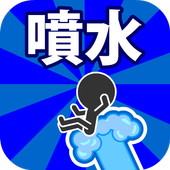 Fountain jumping icon