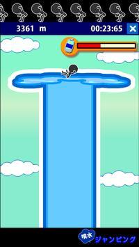 Fountain jumping screenshot 2