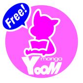 YOOM manga Free icon