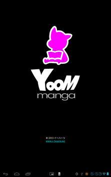 YOOM manga Free screenshot 2