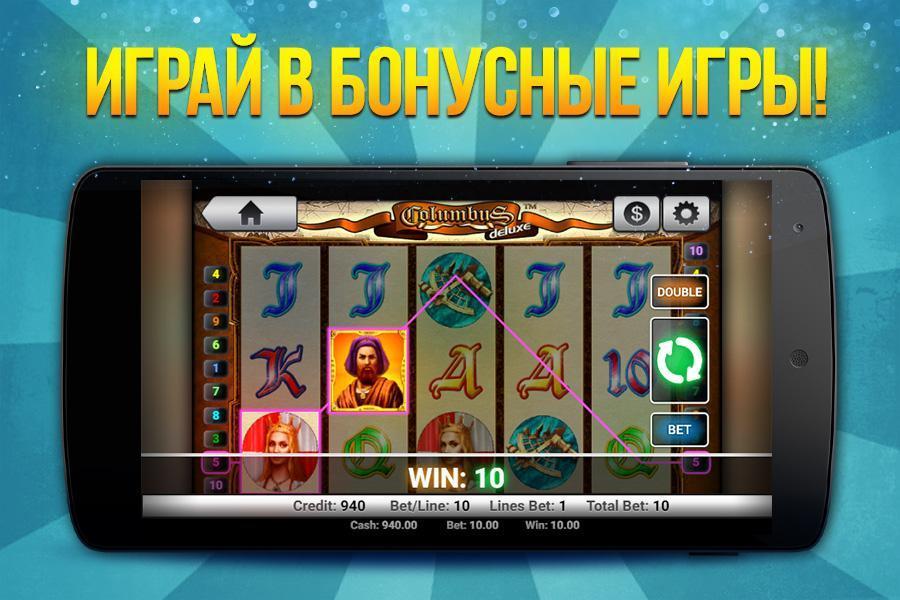 игровой автомат double 0 cash