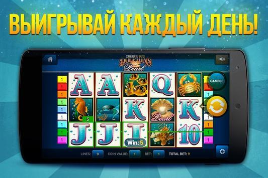 Игровой автомат терминатор 2 что выпадает когда бонус красный