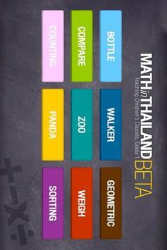 MathGrade1 poster