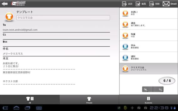 Send Mail Assist for Tab apk screenshot