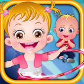 Baby Hazel Daycare icon