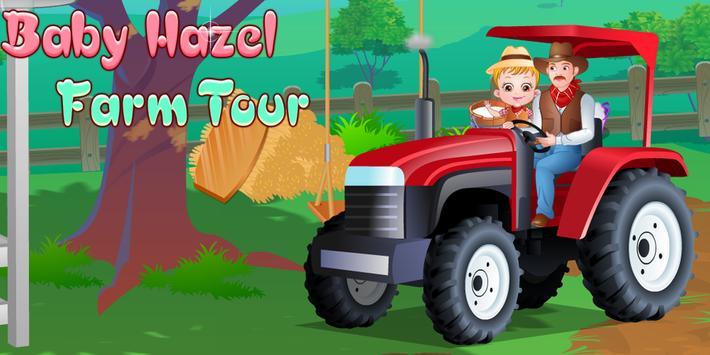 Baby Hazel Farm Tour screenshot 2