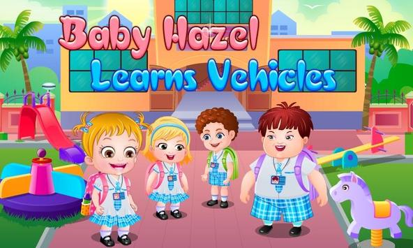 Baby Hazel Learns Vehicles screenshot 1