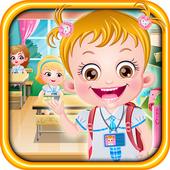Baby Hazel School Hygiene icon