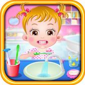 Baby Hazel Brushing Time icon