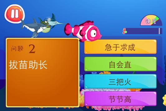 歇后语大全-南方熊 apk screenshot