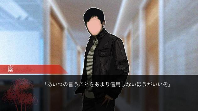 紅蜘蛛外伝:暗戦 screenshot 14