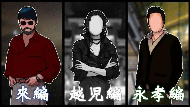 紅蜘蛛外伝:暗戦 screenshot 2